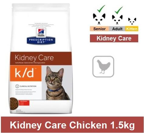9186 Prescription Diet™ k/d™ Feline with Chicken 1.5kg Image