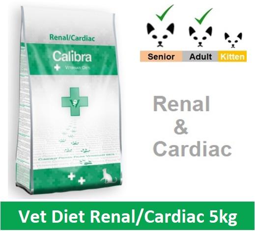 76068 CALIBRA CAT RENAL/CARDIAC 5KG Image