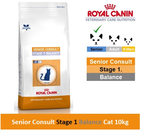 Royal Canin Veterinary Care Nutrition Senior Consult Stage 1 Balance Cat 10kg Image
