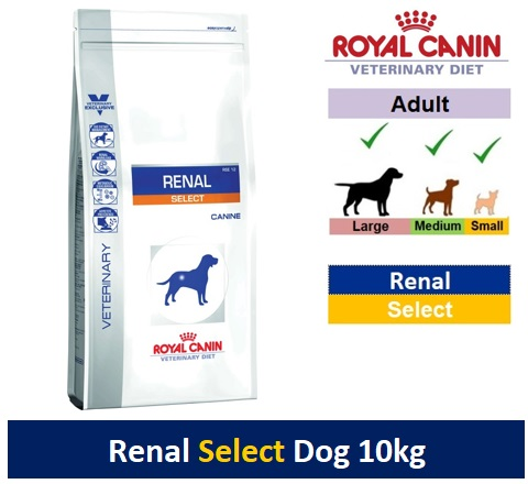 Royal Canin Veterinary Diet Renal Select Dog 10kg Image