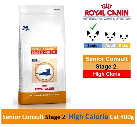 Royal Canin Veterinary Care Nutrition Senior Consult Stage 2 Cat High Calorie 400g Image