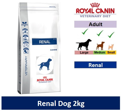Royal Canin Veterinary Diet Renal Dog 2kg Image