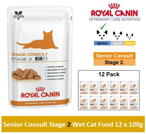 Royal Canin Veterinary Care Nutrition Senior Consult Stage 2 Wet Cat Food 12 x 100g Image