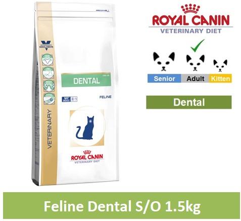 Royal Canin Veterinary Diet Feline Dental S/O Cat 1.5kg Image