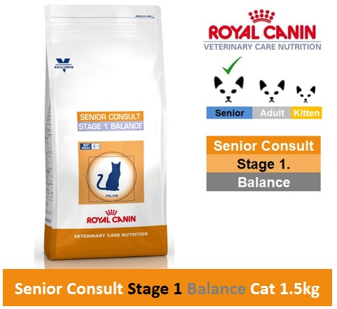 Royal Canin Veterinary Care Nutrition Senior Consult Stage 1 Balance Cat 1.5kg Image
