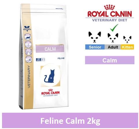 Royal Canin Veterinary Diet Feline Calm Cat 4kg Image