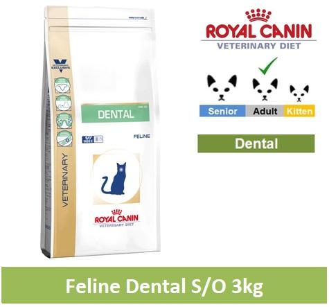 Royal Canin Veterinary Diet Feline Dental S/O Cat 3kg Image