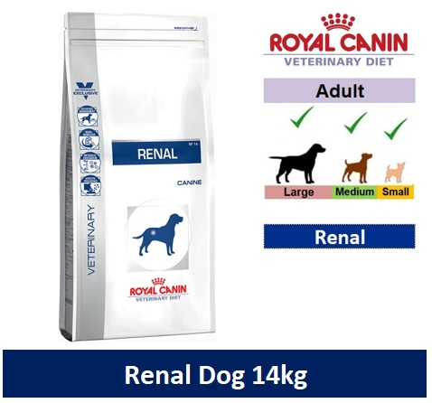 Royal Canin Veterinary Diet Renal Dog 14kg Image