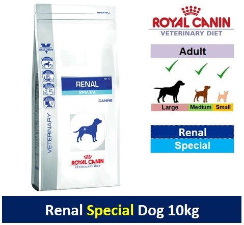 Royal Canin Veterinary Diet Renal Special Dog 10kg Image