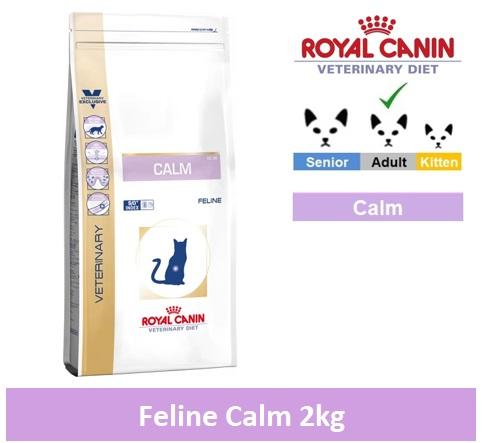 Royal Canin Veterinary Diet Feline Calm Cat 2kg Image