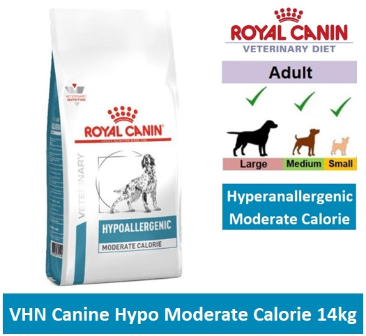 27696 CANINE HYPOALLERGENIC MOD CAL 14KG Image