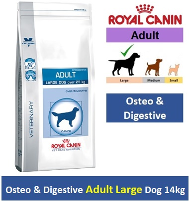 Royal Canin Veterinary Care Nutrition Adult Large Dog 14kg