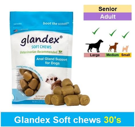 Glandex Soft chews 30's Image