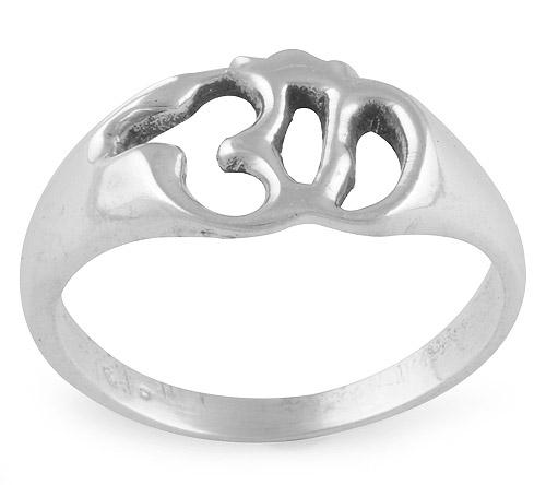 AUM (OM) Symbol Ring size 10 Image